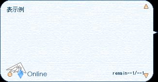 bluemist(るちる&せらふに同梱)