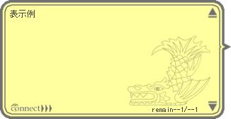 シャチホコバルーン