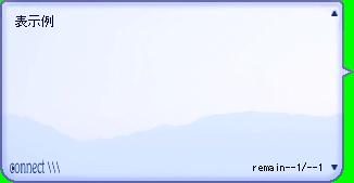 稜線/蒼の山々