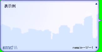 稜線/蒼の街