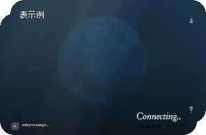 地球光ソナタ