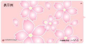 舞い散る桜の詩
