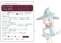 Coderatte